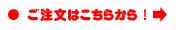 カリカセラピSAIDO-PS501 はパパイア発酵食品!クチコミだけで100万人、人気の秘密は?